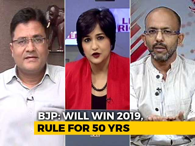 "Video : BJP's 2019 Strategy: ""Must Win Every Booth"""