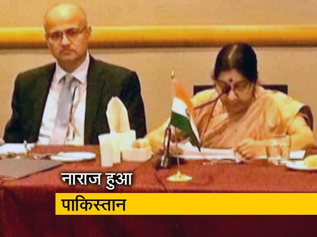 Video : SAARC बैठक में पाक विदेश मंत्री को बगैर सुने निकलीं सुषमा स्वराज