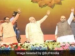बीजेपी कार्यकर्ता महाकुंभ LIVE: शिवराज सिंह चौहान बोले- मैं तो घोषणा मशीन हूं, लेकिन राहुल गांधी जी तो फन मशीन है