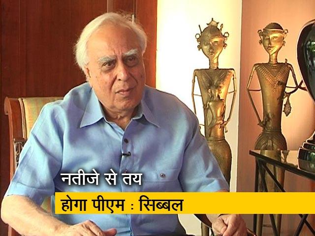 Videos : NDTV Exclusive :कपिल सिब्बल ने कहा, 2019 के लिए महागठबंधन अभी नहीं