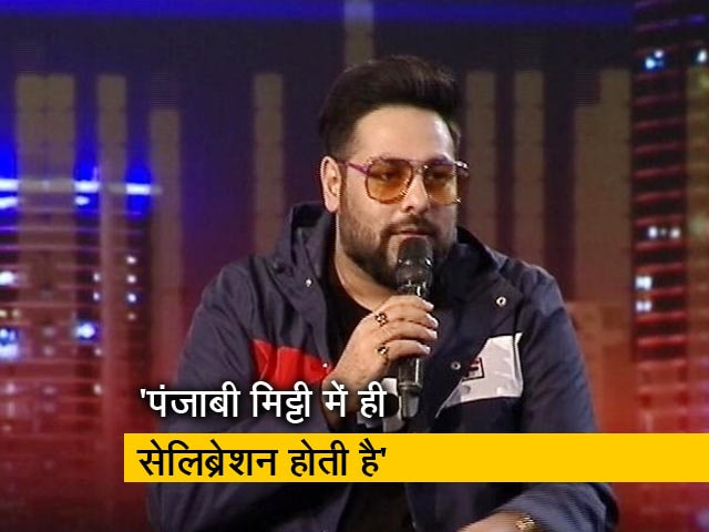 Videos : NDTV युवा : रैपर बादशाह ने कहा, पंजाबी गाने की बात ही कुछ और होती है