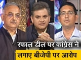 Video : मुकाबला : रफाल और माल्या जैसे मुद्दे बीजेपी के लिए 2019 में मुसीबत बनेंगे?