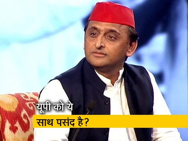 Videos : रणनीति इंट्रो : साथ आएंगी सपा-बसपा?