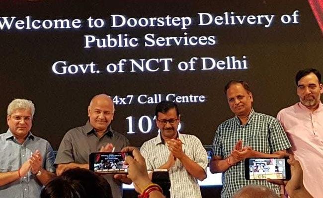 दिल्लीः केजरीवाल सरकार की होम डिलीवरी योजना शुरू, 1076 डॉयल कर  घर बैठे लीजिए 40 सेवाएं