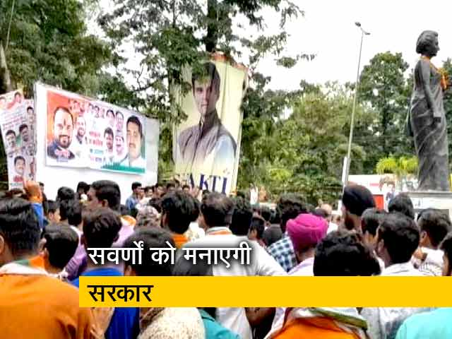 Videos : नाराज सवर्णों को मनाने में जुटे शिवराज सिंह चौहान