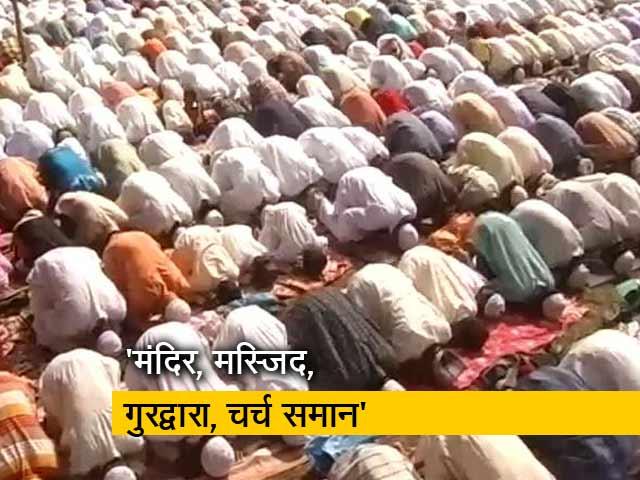 Videos : न्यूज टाइम इंडिया : नमाज के लिए मस्जिद की जरूरत पर SC का फैसला