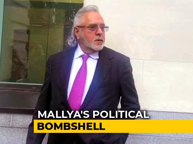 "Video : ""No One Tipped Me Off To Run"": Vijay Mallya"