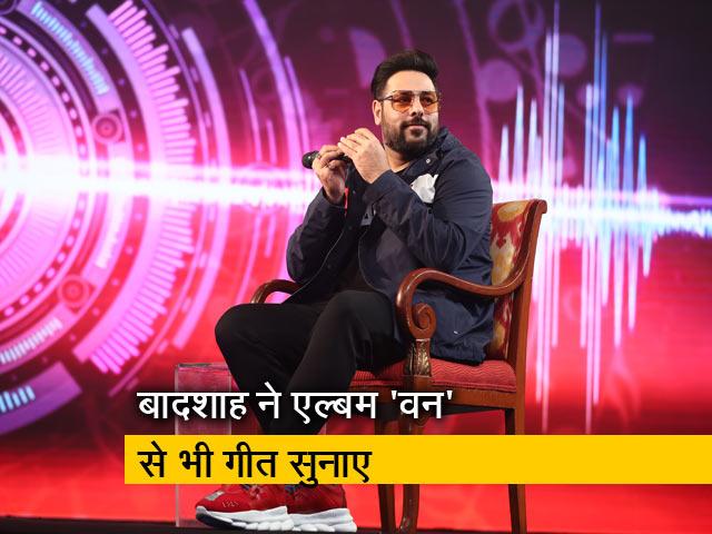 Videos : बादशाह ने 'NDTV युवा' में 'तरीफां' गाने पर मचाया धमाल