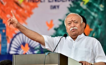 Mohan Bhagwat Calls For Talks On Reservation In 'Atmosphere Of Harmony'