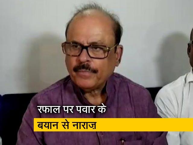 Videos : एनसीपी के संस्थापक सदस्यों में से एक तारिक़ अनवर का इस्तीफ़ा