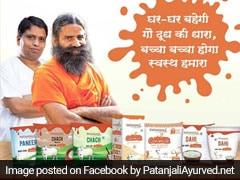 Patanjali ने मार्केट में उतारे डेयरी प्रोडक्ट, दूध से लेकर पनीर तक ये है Rate List