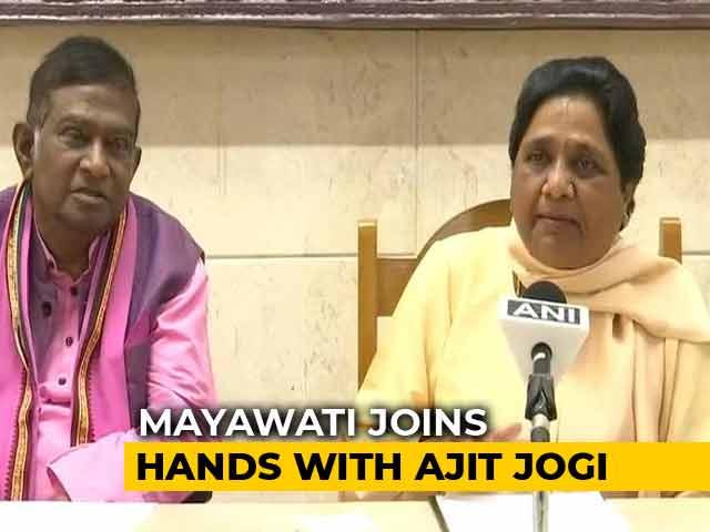 Video : Mayawati Snubs Congress, Allies With Ajit Jogi For Chhattisgarh Polls
