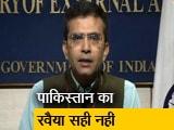 Video : बड़ी खबर: भारत-पाक के विदेश मंत्री नहीं मिलेंगे