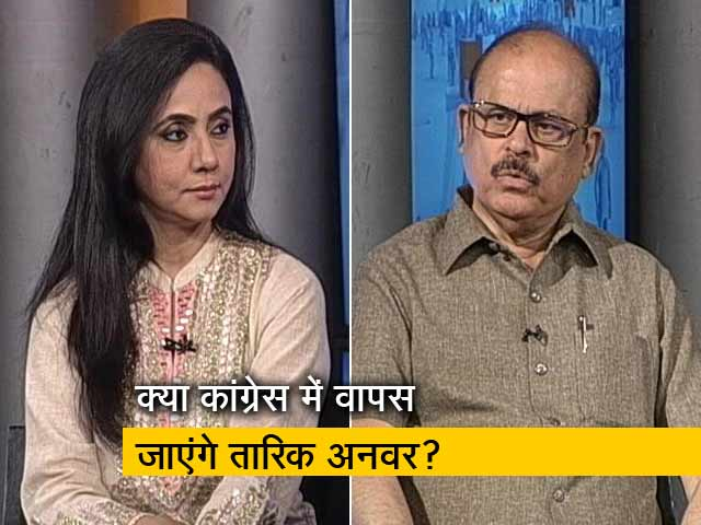 Videos : हमलोग : NCP से इस्तीफा दे चुके तारिक अनवर से खास बातचीत