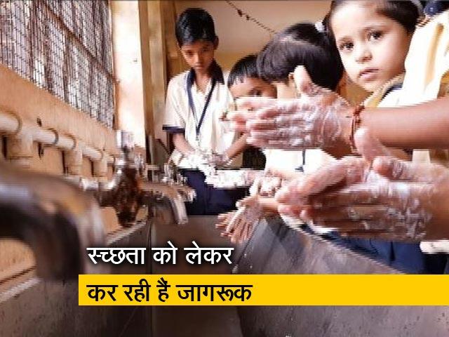 Videos : NDTV-Dettol मूवमेंट: कचरा प्रबंधन को लेकर शुरू की मुहिम