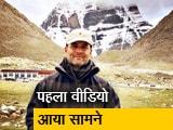 Videos : राहुल गांधी की कैलाश मानसरोवर यात्रा