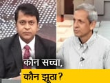 Video : सिंपल समाचार: राफेल पर बवाल, डील से कैसे कटा HAL का पत्ता?