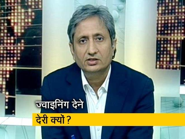 Videos : प्राइम टाइम: देश के बेरोजगारों की सुध कौन लेगा?