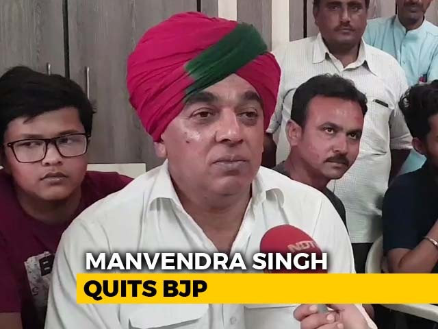Video : Jaswant Singh's Son Manvendra Quits BJP Ahead Of Rajasthan Polls