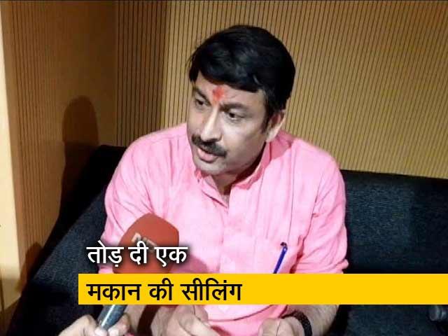 Videos : दिल्ली बीजेपी अध्यक्ष मनोज तिवारी पर होगी FIR
