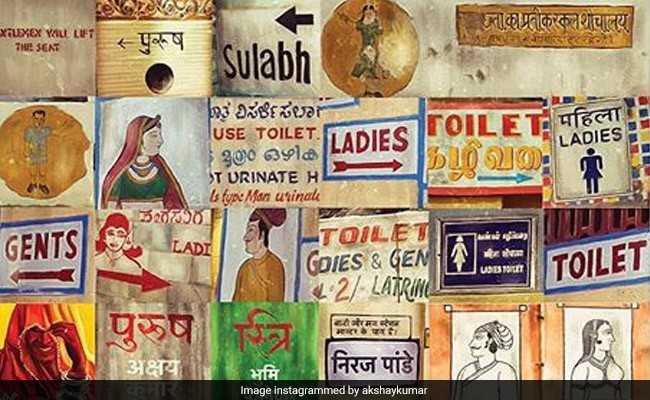 A Real Life Example Of Toilet: Ek Prem Katha In Madhya Pradesh