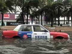 Super Typhoon 'Mangkhut' Hits China's Most Populous Province