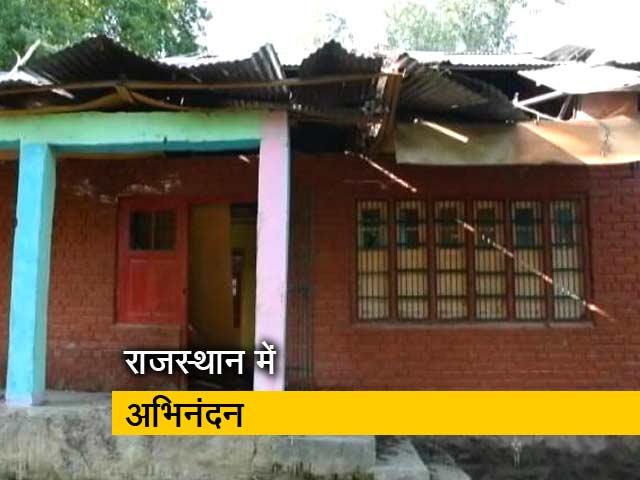Videos : जम्मू-कश्मीर में निकाय चुनाव से पहले पंचायत भवनों में लगा रहे आग