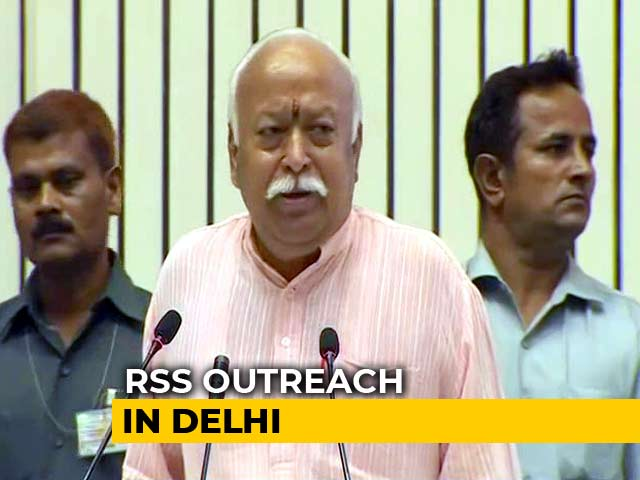 Video : Mohan Bhagwat Opens RSS Outreach Event With Rare Praise For Congress