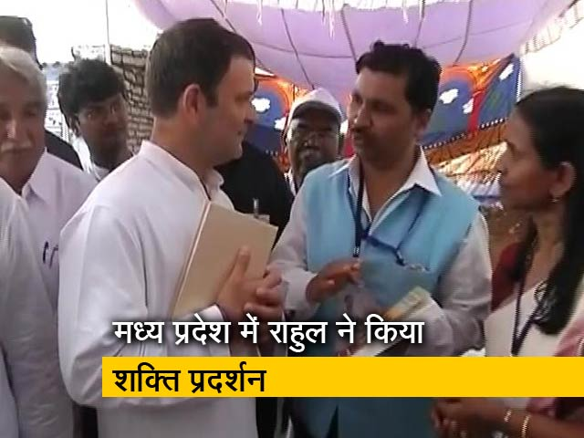 Videos : क्या मध्य प्रदेश कांग्रेस में अब भी गुटबाजी ?