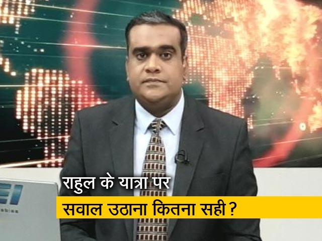 Videos : मिशन 2019 : 'हिंदू' राहुल से बीजेपी क्यों बेचैन?
