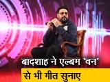 Video : बादशाह ने 'NDTV युवा' में 'तरीफां' गाने पर मचाया धमाल
