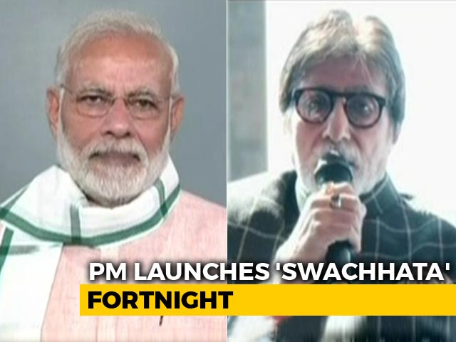 Video : Amitabh Bachchan Lauds NDTV 'Swachh' Campaign