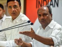 सोनिया गांधी और राहुल के बचाव में उतरे पूर्व रक्षा मंत्री, कही यह बात...
