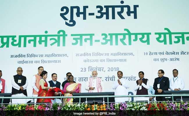 Deendayal Upadhyaya's Dream Fulfilled With Health Scheme: Yogi Adityanath
