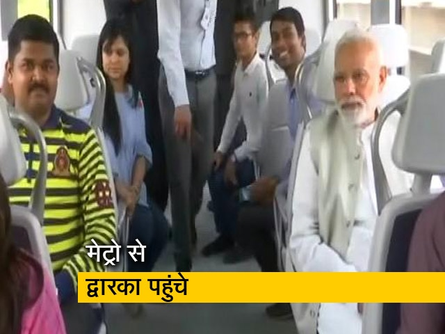 Video : PM ने दिल्ली में की मेट्रो की सवारी