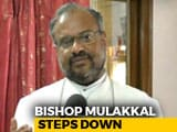 Video : Bishop Franco Mulakkal, Accused Of Raping Kerala Nun, Steps Down