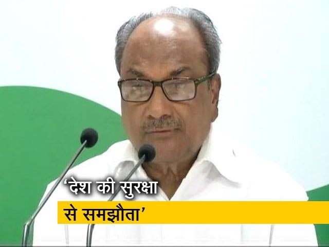 Videos : न्यूज टाइम इंडिया : एके एंटनी ने राफेल डील को लेकर केंद्र सरकार को घेरा