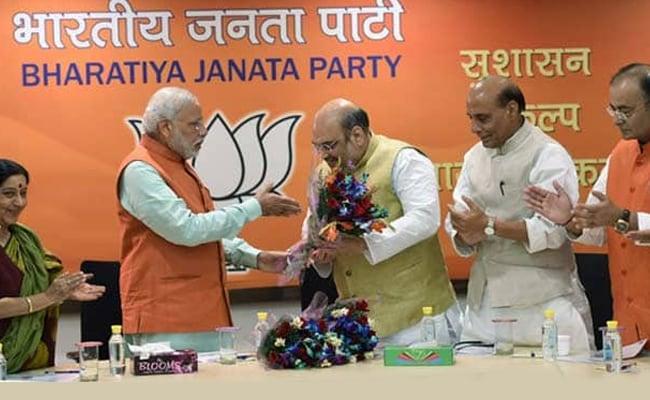 चुनावी राज्यों की रिपोर्टिंग के वक्त पीएम मोदी ने बीजेपी नेताओं को दिया जीत का मंत्र: विपक्ष के जाल में न फंसे और...