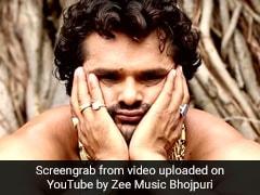 खेसारी लाल यादव के इस म्यूजिक वीडियो ने मचाया धमाल, 12 लाख से ज्यादा बार देखा गया Video