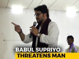 "Video : ""Can Break Your Leg"": Minister Babul Supriyo At Event For Differently Abled"