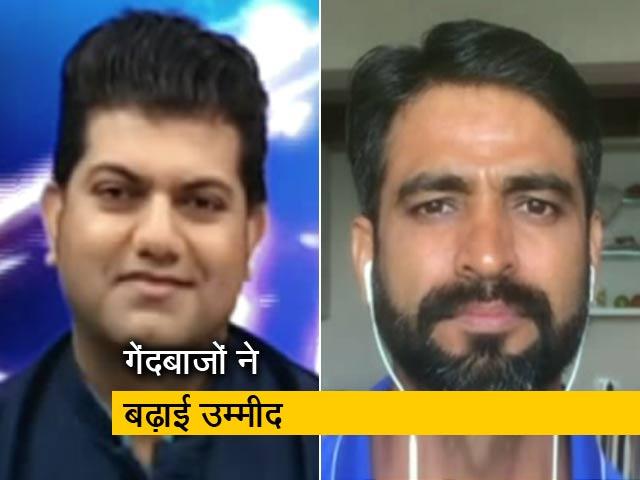 Videos : अोवल में भारतीय गेंदबाजों ने बढ़ाई उम्मीद, देखें बातचीत