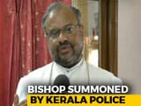 Video : Want To Step Down Temporarily, Bishop Accused In Nun Rape Case To Vatican