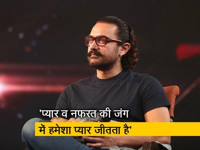 Videos : NDTV युवा:  आमिर खान ने कहा,  हर इंसान के अंदर राम और रावण दोनों होते हैं