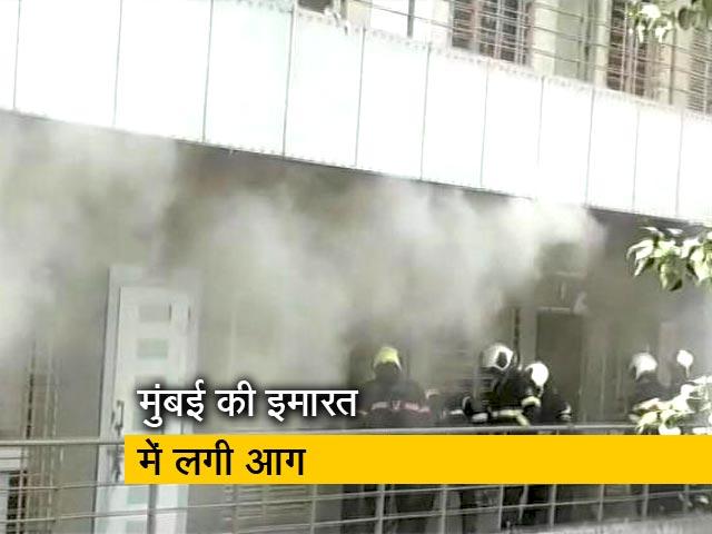 Videos : मुंबई के मधु इंडस्ट्रियल एस्टेट में लगी आग