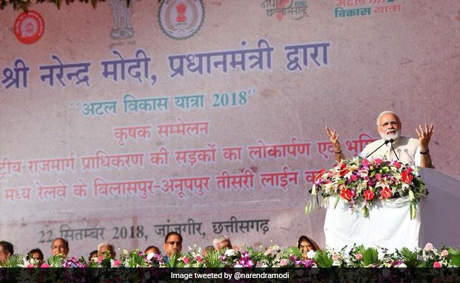 PM Modi Presented With Jacket Made Using Banana Tree Stem In Chhattisgarh