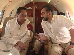 NDTV EXCLUSIVE: पढ़ें कमलनाथ ने मध्य प्रदेश में मुख्यमंत्री पद की दावेदारी और गुटबाजी पर क्या कहा