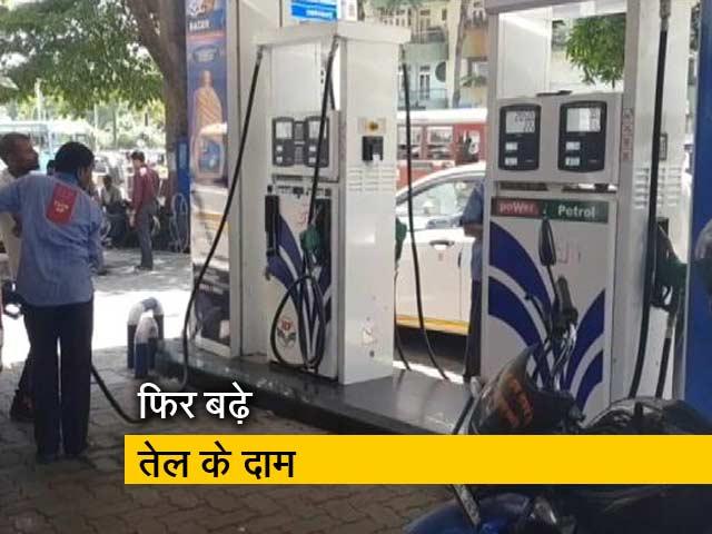 Videos : मुंबई में पहली बार पेट्रोल 90 रुपये के पार