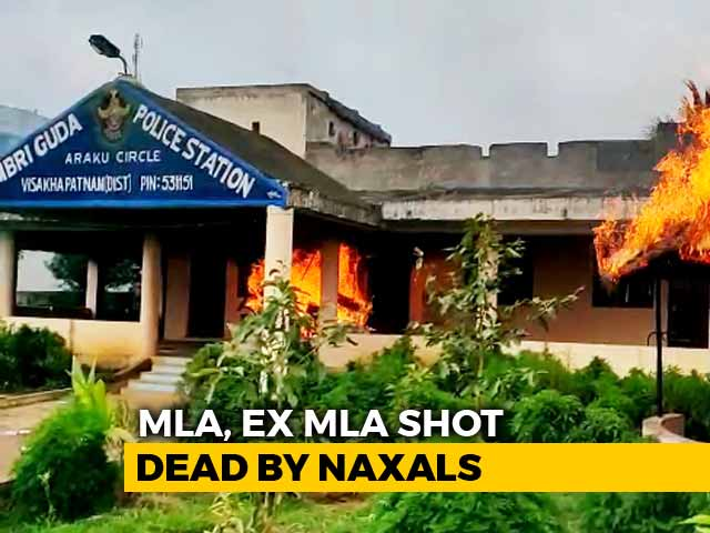 Video : Maoists Kill Andhra Lawmaker, TDP Leader; Mob Sets Police Stations Afire