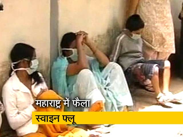 Video : महाराष्ट्र में स्वाइन फ्लू का प्रकोप, अब तक 51 की मौत