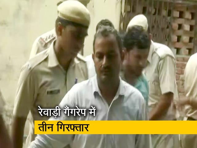 Videos : हरियाणा पुलिस ने गैंगरेप के मुख्य आरोपी सहित तीन लोगों को किया गिरफ्तार